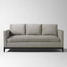 Very Hip Sofa